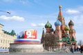 Victory day decoration on the red square with may date and russian flag banner put saint basil cathedral blue sky with clouds Royalty Free Stock Images