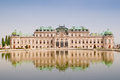 Vienna belvedere austria summer palace gardens Stock Photo