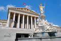 Vienna Parliament and Athena Fountain Stock Photography