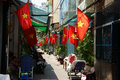 Vietnamese flag fly on holliday in city Royalty Free Stock Photo