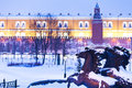 View of Alexander Garden in blue snowing evening, Moscow Royalty Free Stock Photos