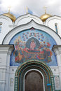 View of the Assumption Church in Yaroslavl, Russia.