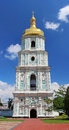View on bell tower of saint sophia cathedral in kiev ukraine Stock Photography