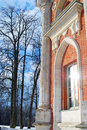 View of the Big Palace in Tsaritsyno park in Moscow Royalty Free Stock Photo