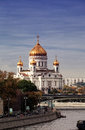 View of Cathedral of Christ Savior in Moscow Stock Photo