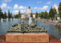 View of the Fountain Stone Flower and Pavilion Ukraine, Moscow Royalty Free Stock Photo