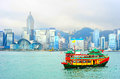 View on Hong Kong from the sea Stock Image