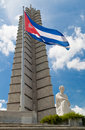 View of the Jose Marti memorial in Havana Stock Photography