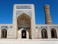 View of Kalon mosque and minaret Royalty Free Stock Photo