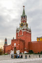 View in kremlin castle in moscow russia Stock Image