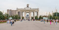 View of the main entrance to the VDNKH. Royalty Free Stock Photo