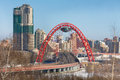 View of moscow and the red bridge over the moscow river picturesque is a cable stayed across opened on december Royalty Free Stock Images