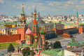 View on Moscow Red Square, Kremlin towers, Clock Kuranti, Saint Basil`s Cathedral church, Lenin mausoleum. Panorama Hotel Russia. Royalty Free Stock Photo
