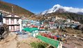 View of Namche bazar and mount thamserku Royalty Free Stock Photo