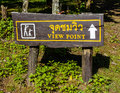 View point sign pattern old wood with thai language for torist at on public nature mountain Stock Photo