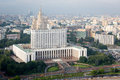 View from roof of hotel Ukraina. Moscow. White house. Royalty Free Stock Photo