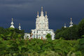 View of the smolny cathedral general saint petersburg russia Royalty Free Stock Images