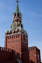 View spasskaya tower moscow kremlin one most famous buildings russia Stock Photography