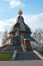 View st michael s chapel golden domed monastery kiev Stock Images