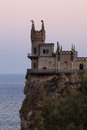 View of the swallow's nest Royalty Free Stock Photo
