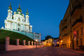 View to andreevsky church at night street Stock Photos