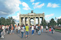View of VDNKH park in Moscow, main entrance. Royalty Free Stock Photo