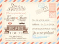 Vintage airmail postcard background template for wedding invitation Royalty Free Stock Photo