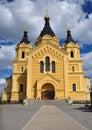 Vintage Alexander Nevsky Cathedral. Stock Photo