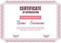 Vintage art deco certificate template,vector illus Royalty Free Stock Photo