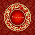 Vintage background traditional ottoman motifs vector illustration Stock Images