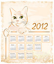 Vintage calendar 2012 Royalty Free Stock Image