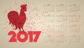 2017 Vintage Calendar With Red...