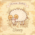 Vintage card with chinese zodiac sheep vector illustration eps Stock Image