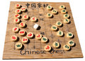 Vintage Chinese chessboard Royalty Free Stock Photo
