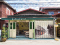 Vintage decoration of cafe at Chaing Khan. Royalty Free Stock Photo