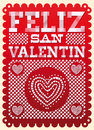 Vintage feliz san valentin happy valentines day spanish text latin decoration Royalty Free Stock Photo