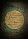 Vintage image holy quran page grunge look Stock Photography