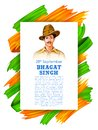 Vintage India background with Nation Hero and Freedom Fighter Bhagat Singh Pride of India
