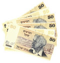 Vintage Israeli money bills, fifty shekels (1978) Royalty Free Stock Photos