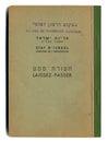Vintage israeli passport isolated white background Stock Image
