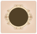 Vintage luxury background and frame Stock Photo