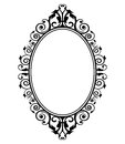 Vintage mirror vector illustration of Stock Photo