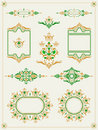 Vintage ornamental frame collection Stock Photos