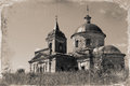 Vintage photo old abandoned Russian Orthodox Church Royalty Free Stock Photo