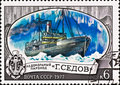 Vintage postage stamp with icebreaker Royalty Free Stock Images
