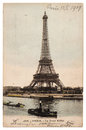 Vintage postcard with picture from Eiffel Tower in Paris Royalty Free Stock Image