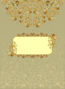 Vintage rectangular frame with brown decor Royalty Free Stock Photo