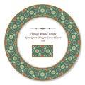 Vintage Round Retro Frame Retro Green Octagon Cross Flower Royalty Free Stock Photo