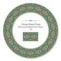 Vintage Round Retro Frame Retro Green Round Cross Flower Royalty Free Stock Photo