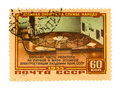 Vintage Russia Postage Stamp Stock Photos